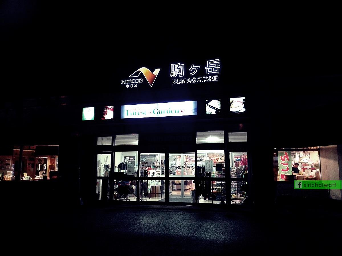 ตัวอย่างร้านค้าตามจุดพักรถในประเทศญี่ปุ่น