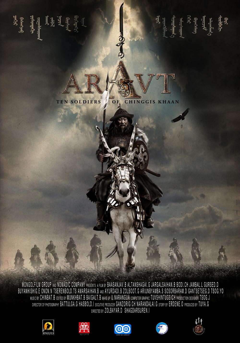 ARAVT+POSTER+AHAI.jpg
