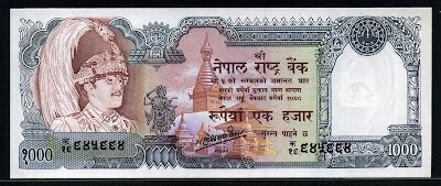 Nepal banknotes currency 1000 Rupees banknote bill