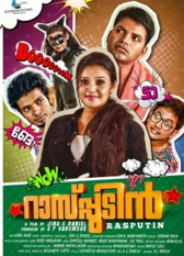 Rasputin (2015) Malayalam Movie DVDRip 350MB