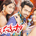 'Pandaga Chesko' Review