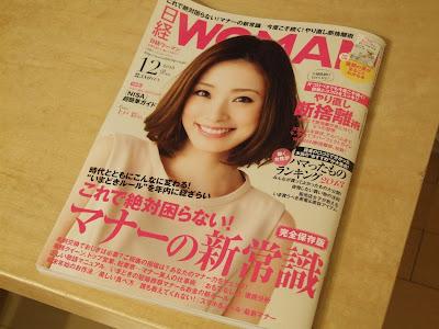 blog - Magazine cover