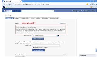 Cara Mengganti Nama Facebook Yang Sudah Tidak Bisa di Ganti