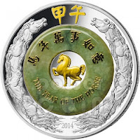 France - Euro Gold & Silver Proof Coins, Year of the Horse, 2014