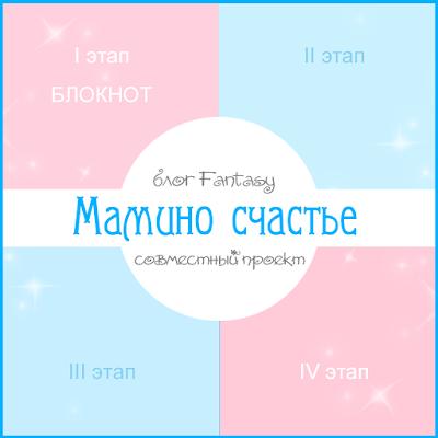 http://mag-fantasy.blogspot.ru/2015/05/i.html