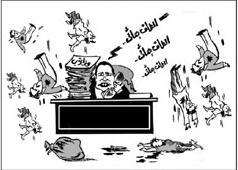 Jasarat Cartoon 20-8-2011