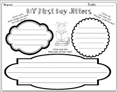... About Me First Week of School Activities! First Day Jitters FREEBIE