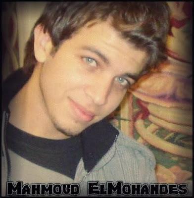 اغنية محمود المهندس - رمضان بيخبط 2012 Mp3