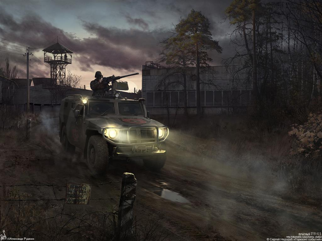 STALKER HD & Widescreen Wallpaper 0.574255269163374