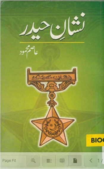 0 ISLAMIC BOOKS - Urdu Books PDF