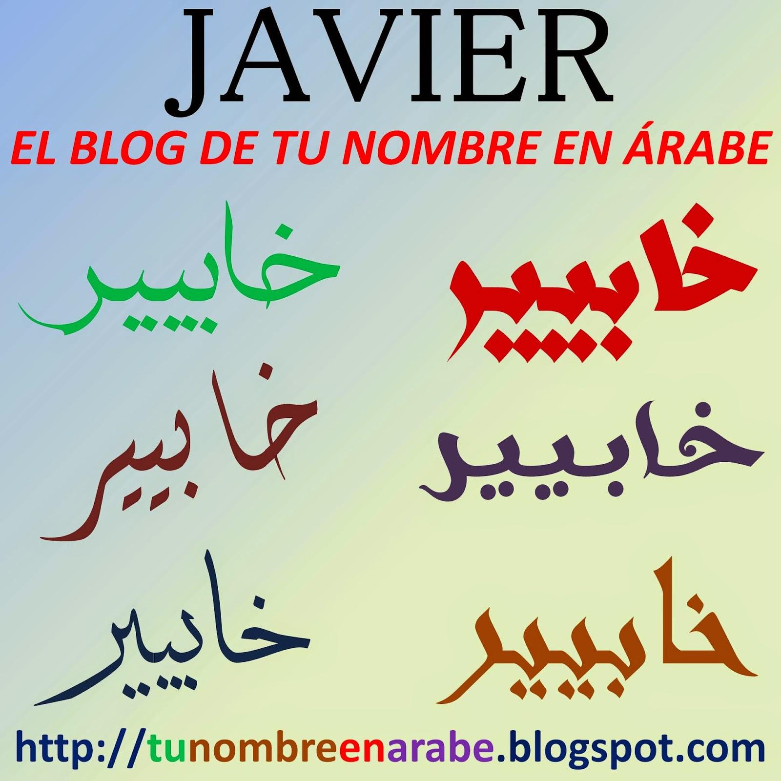 Escribir nombre Javier en letras arabes