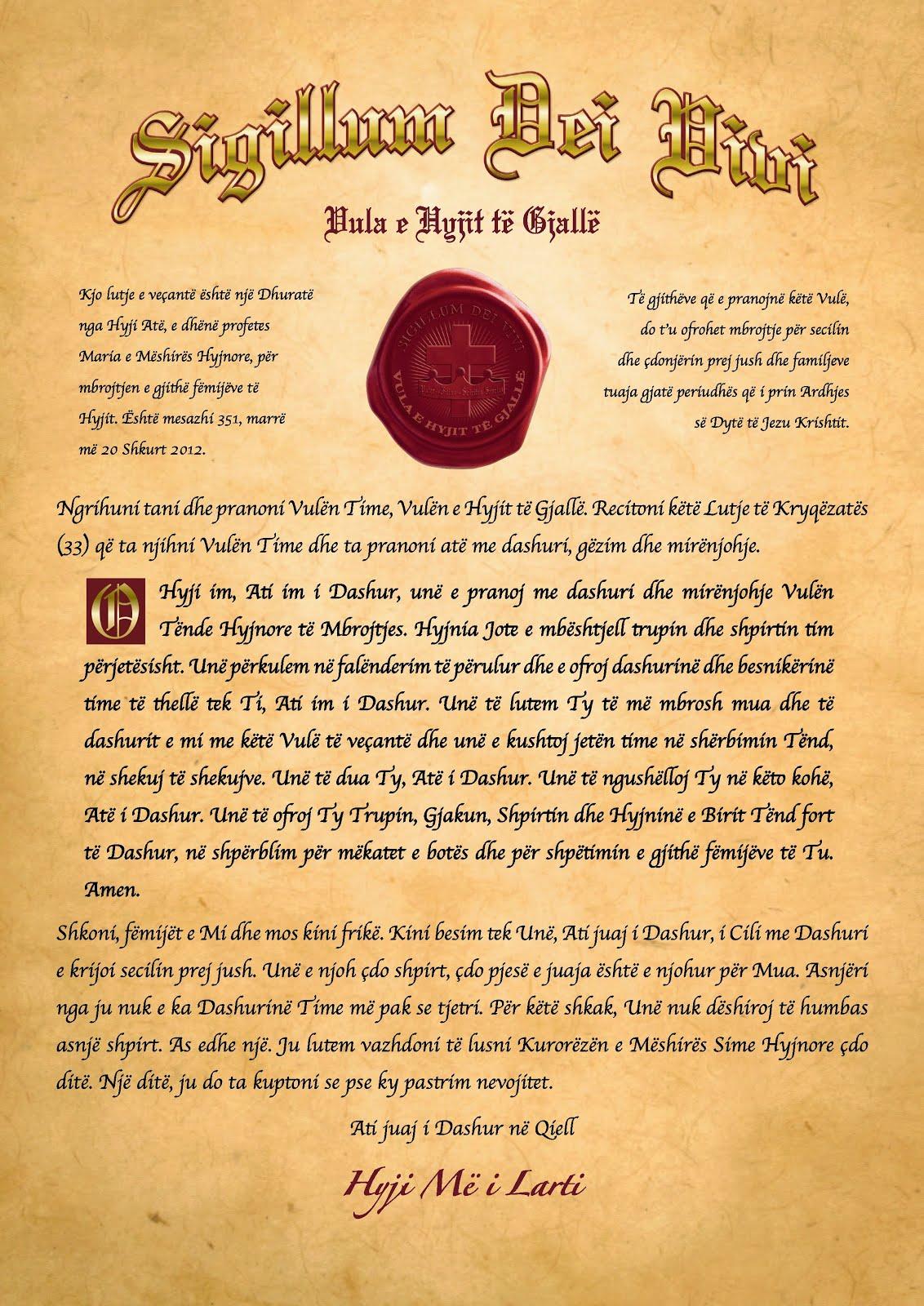 Vula e Hyjit të Gjallë (shqip)