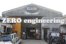 ゼロ エンジニアリング