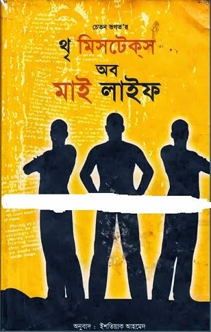 The book of life pdf deborah