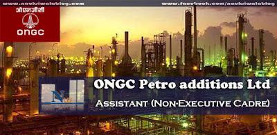 Assistant (Non-Executive Cadre) Job 2015