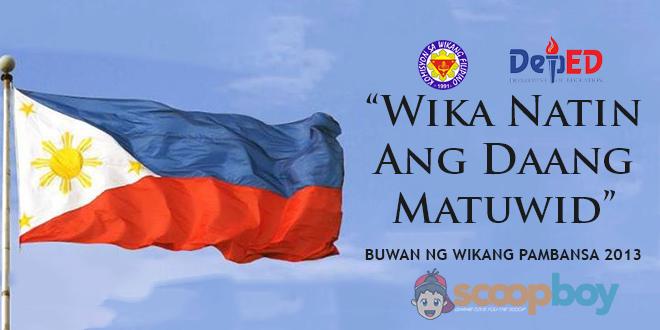 pagpapahalaga sa wikang pambansa essay Pagpapahalaga sa wikang pambansa essay pagpapahalaga sa wikang pambansa essay buwan ng wika 2017 sample slogans – filipino.