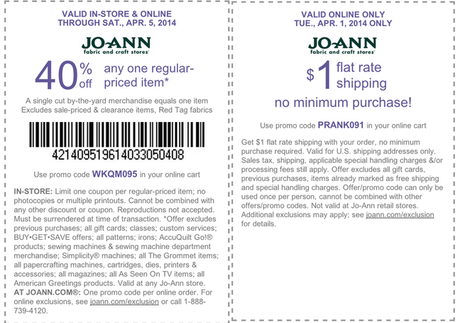 Find the best JOANN coupons and promotions right here on this page. If you want to learn more about JOANN, continue reading below. Fabrics and Craft Supplies. Turn inspiration into reality with supplies from JOANN Fabrics and Crafts. As the name implies, JOANN Fabrics and Crafts sells different types and brands of cloth.