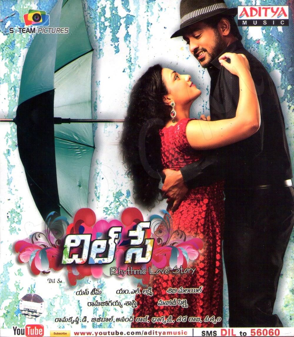 A To Z Telugu Movie Songs Free Download Doregama