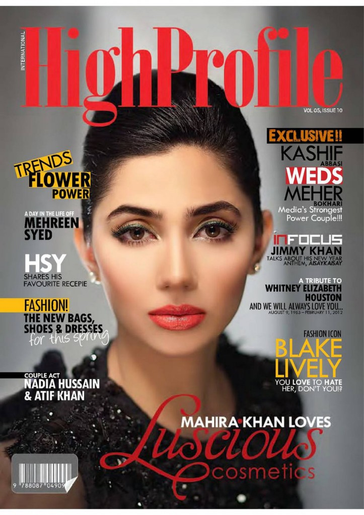 Mahira Khan On cover of high profile magazine -  Mahira Khan in high profile may 2012