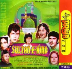 Sultan-E-Hind 1978 Hindi Movie Watch Online