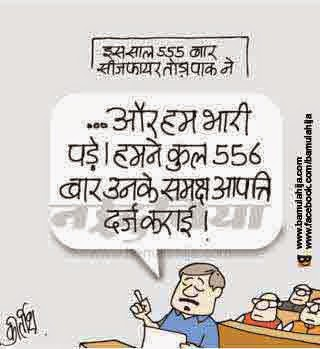 manohar parrikar, Pakistan Cartoon, Terrorism Cartoon, cartoons on politics, indian political cartoon
