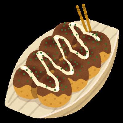 たこ焼きのイラスト(舟皿)