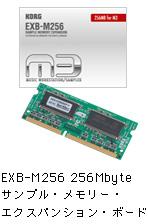EXB-M256