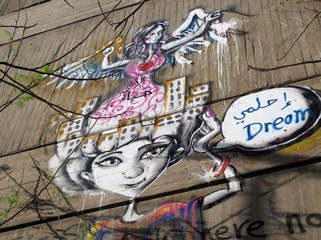 أسلوب الرسم على جدران الشوارع
