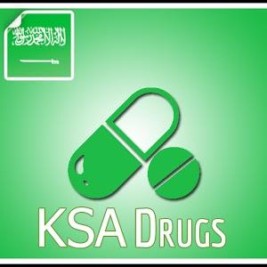 تحميل : دليل الأدوية السعودي الجديد 2016-1437