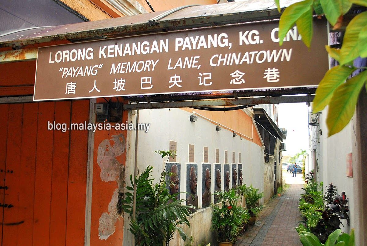 Terengganu Payang Memory Lane