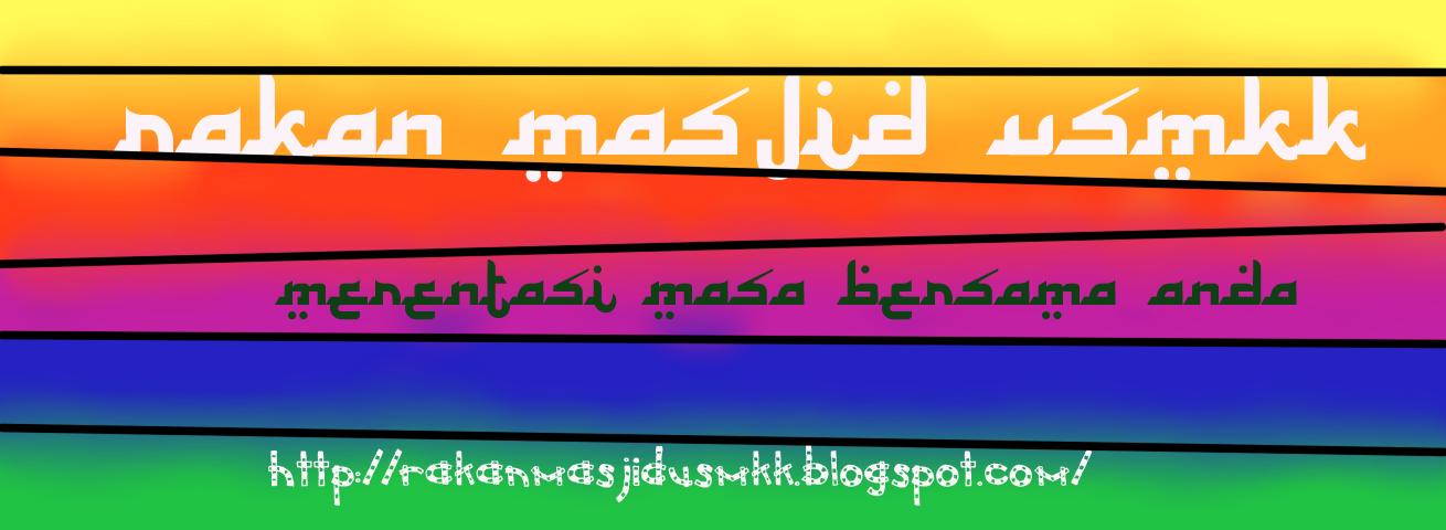 Blog RAKAN MASJID