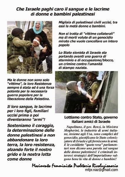 Al fianco delle donne Palestinesi, Mobilitiamoci!