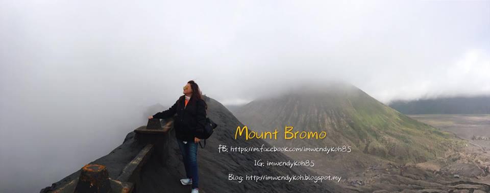 ❤ 婆罗摩活火山 11.02.2017