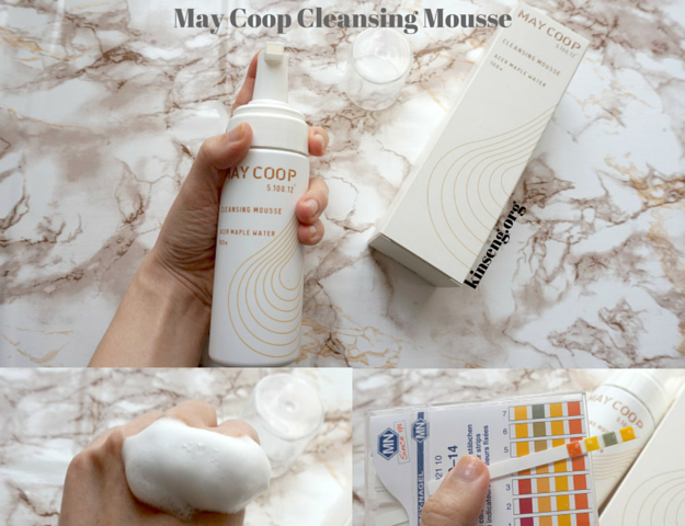 CosRX Ultimate Nourishing Rice Overnight Spa Mask Review, May Coop Cleansing Mousse Review, Skincare YMMV 'Your Mileage May Vary' lessons learned on managing acne.