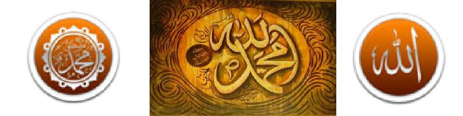 Saya Bersaksi bahwa tiada Tuhan selain Allah dan Saya bersaksi bahwa ...