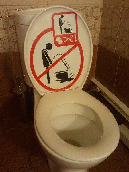 muzhik-dlya-zhenshin-tualet