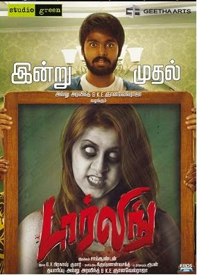 Watch Darling (2015) DVDScr Tamil Full Movie Watch Online Free Download,Horror Tamil Movie Darling