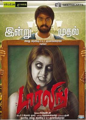 Watch Darling (2015) DVDScr Tamil Full Movie Watch Online Free Download,Horror Tamil Movie Darling