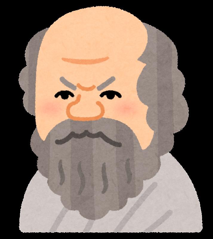 ソクラテス的対話(Socrateic dialogue)