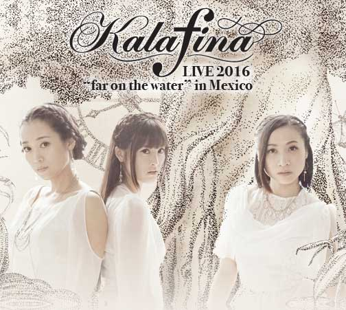 Kalafina-mexico-anime