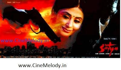 Satya Telugu Mp3 Songs Free  Download 1998