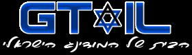 GTA Israel