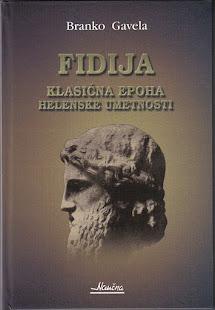 Branko Gavela, Fidija