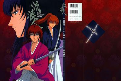 [SCANS] Rurouni Kenshin Artbook