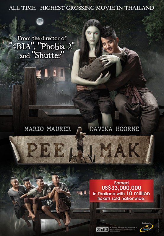 peemak tagalog full movie tagalog version mario maurer scandal