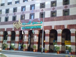 Hotel-Al-Haram-Madina