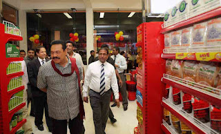 the President Mahinda Rajapaksha declared open a Cargills Food City