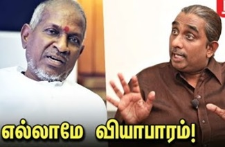 Music Director Dhina Interview | Ilayaraja Copyright Issue