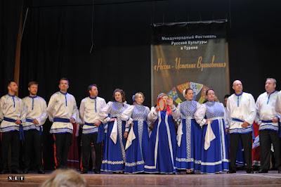 Русский фестиваль Италия Турин
