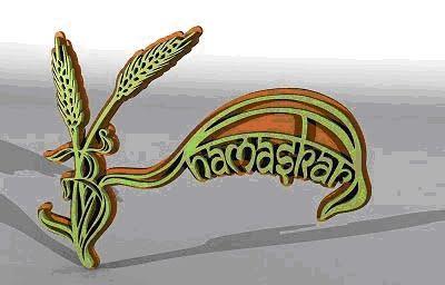 Namaskar Yoga Saskatoon Teacher Training Workshop Pictures